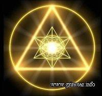 Магия и медитация